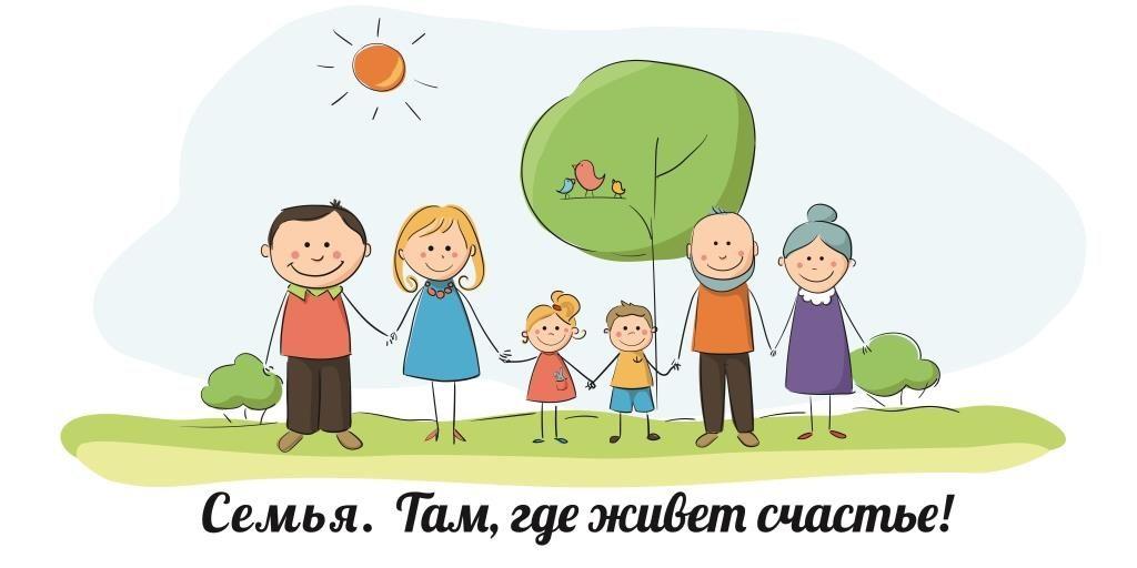 Семья - баннеры 2