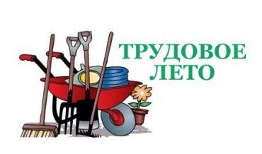 Bezymyannyj-18