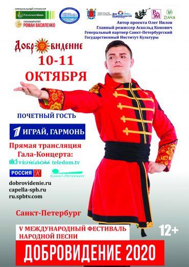 Макет с СПбГиК-А1