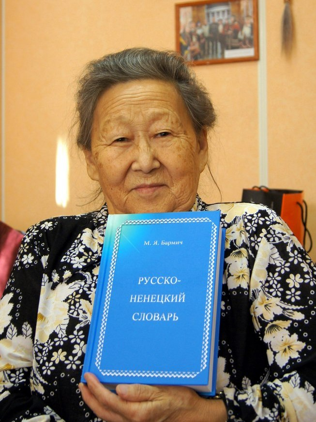 Мария Яковлевна Бармич (2)