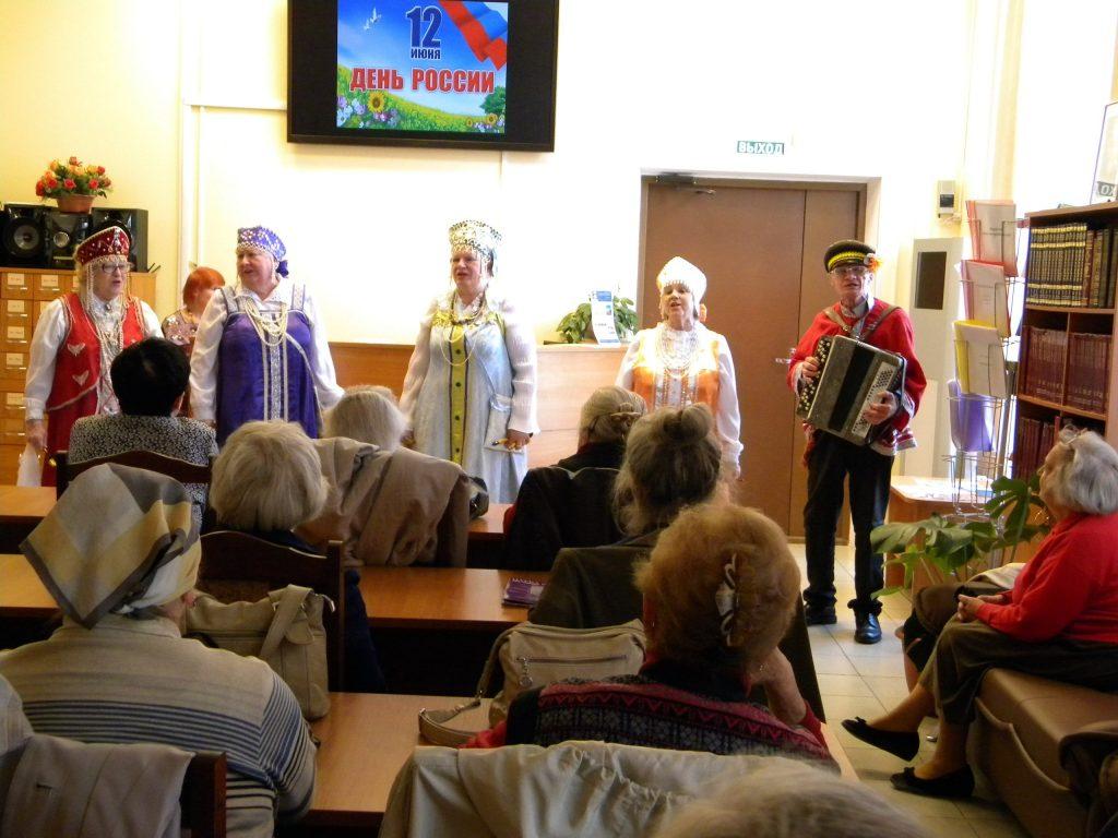 Выступление в библиотеке ансамбля Веселые русичи ко Дню России
