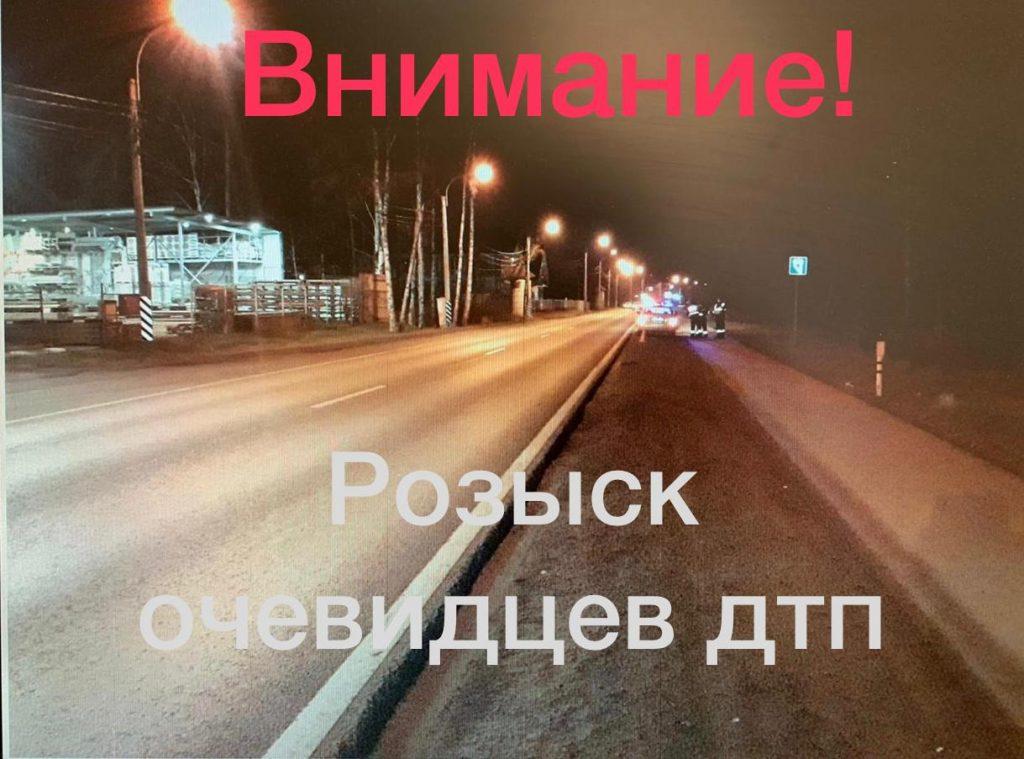 image-07-12-20-02-54
