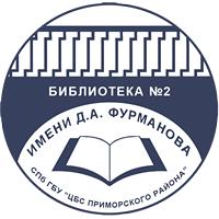 logo_02_200_200