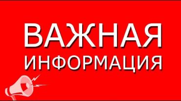 maxresdefault_photo-resizer.ru_-2